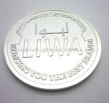2012 UAE silver coin