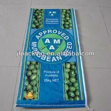 Bopp laminated woven bags for grain storage