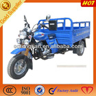 Chinese cheap 250cc motorcycle