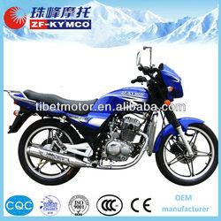New design china custom cheap 250cc street bikes for sale(ZF125-2A(II))