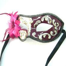 Masquerade Eye Masks For Female Masks With Flower