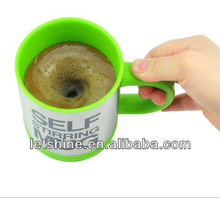 NEWEST!!! 2013 Automatic Mixing Cup Automatic lazy stainless steel Self stirring mug electric Automatic coffee stirring cup