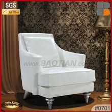 modern single sofa chair #0701