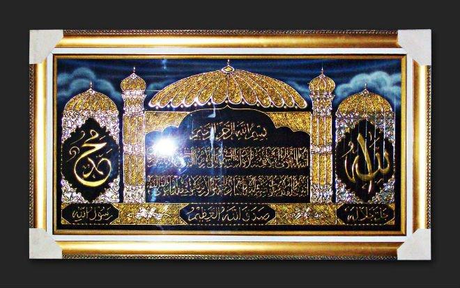 kaligrafi silikon,islamic caligraphy,islamic frame,islamic wall frame