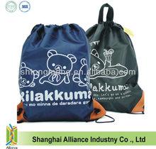 Kids Cute Bear Drawstring School Cinch Bag