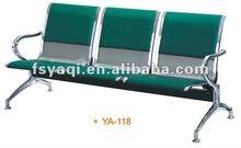 Public Waiting Seat with Leather Cushion YA-118
