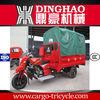 Dinghao Huju 3-rad-roller+trike