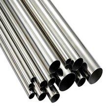 JIS SM400B hot rolled constructional steel round bar for bridge
