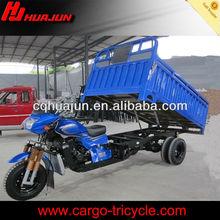 HuaJun 250CC four wheel motorcycle