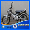 Chinese Kick Start Cheap 110CC Chopper Motorcycle (SX125-15A)