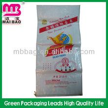 Custom style waterproof PP laminated woven flour bag/sack 25kg