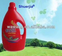 Antibacterial Liquid Laundry Detergent