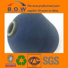 polyester elastic yarn like nylon