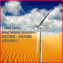 50w eje vertical de la turbina de viento