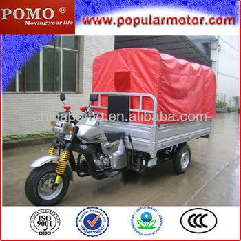 2013 Popular New Hot SellingCargo Enclosed 3 Wheel Motorcycle 250cc