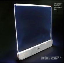 LED Panel book light
