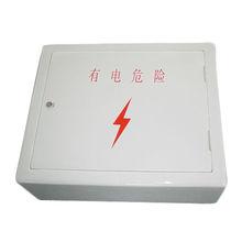 FRP Meter Box