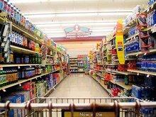 Bulk Retail Groceries