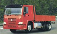 china HOWO 4*2 transport goods van for sale