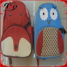 Kids School Cartoon Animal Bag