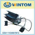 gm daewoo piezas de corea del distribuidor de encendido de la tapa 11036679f2 11036007k2