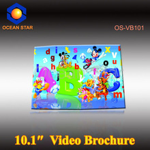 factory supply 10.1 inch LCD video book video brochure, with 2G memory, A5 size