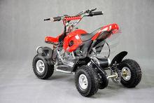 2013 CE Approved Mini Quad Suspension