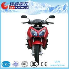 Best quality mini 110cc alloy wheel cub motorcycle ZF110(XI)