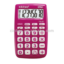 round caculator/rubber calculator/8-digit calculator CA-62