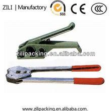 Hand packing tools machine parts