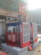 KE TONG SC series construction/material hoist