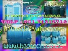 BIOSEPTIC TANK BIOFILTRATION BIOTECH, BIOSYS, BIOASAHI, BESTINDO,BIOFIT, BIOCELL, BIOMASTER, BIOSEVEN, BIOFILTER