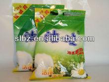 industrial detergent powder manufacture