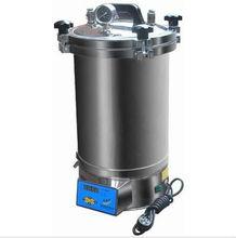 Digital Automatic Portable Steam Sterilizer YX-280DG 24L Autoclave - sterilizer for hair salon