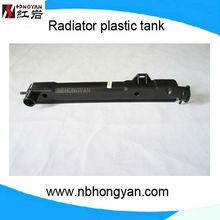 denso radiator fan motor