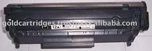 New compatible toner cartridges 2612A
