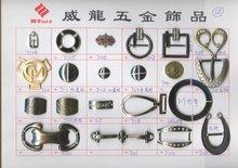 Kinglong Accessories2