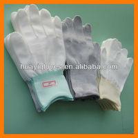 13 gauge nylon knitted glove liner ZKK004