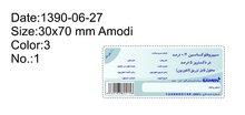 ciprofloxacin 0.2% in dextrose 5% 100 ML BAG