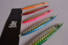 Fisher - Fishing Lures