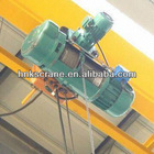 Trolley Travelling Electric Hoist With ISO, CE, GOST, SGS certficate