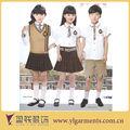 Chaleco de uniforme escolar, jardín de infantes uniformesescolares