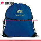 Elegant&garceful sports/cloth/school bag