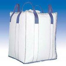 pp woven & jumbo bags