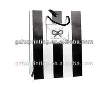 zebra printed paper shipping bag clip art