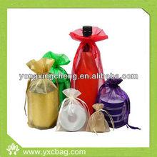 Refillable Organza Bag For Wedding