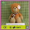 HI EN71 Funny Cheap Teddy Bear