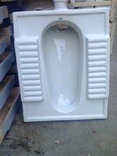 small flush