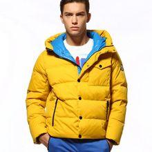 New fashion winter coat for men