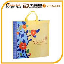 Environmental Protection Cheap Non-woven folding shopping bag